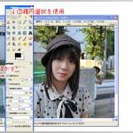 GIMPモデルレタッチ 楕円選択とぼかし