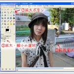 GIMPレタッチ 拡大・縮小