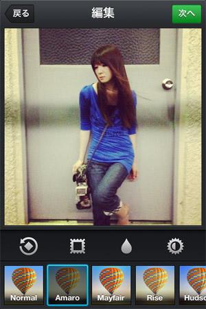 Instagramポートレート
