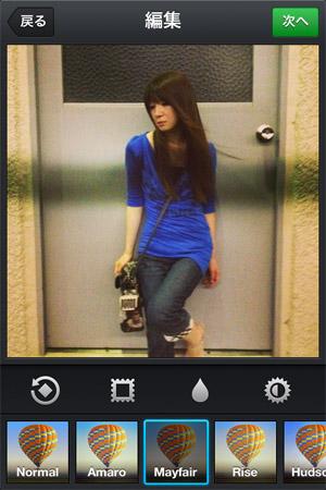 Instagramポートレート2