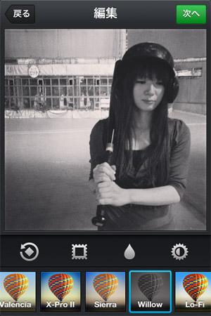 Instagramポートレート 大塚